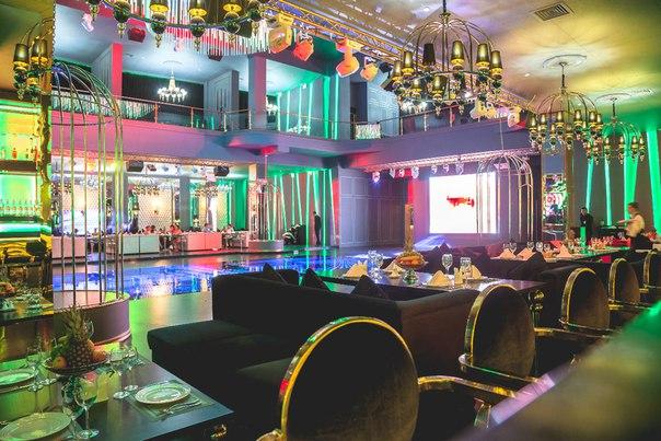 Aray Club (1)