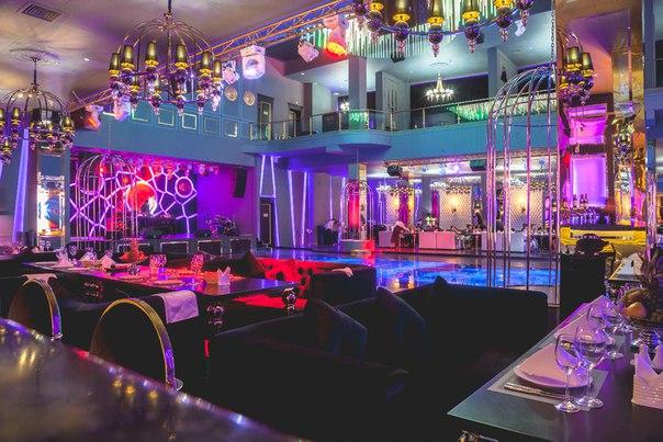 Aray Club (3)