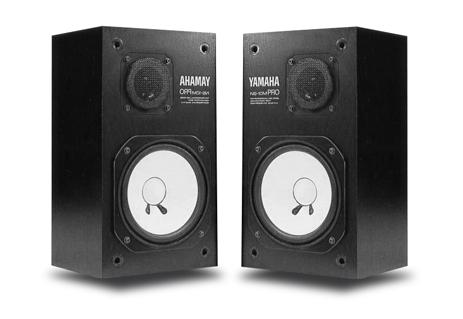 Accordo yamaha ns10 for Yamaha hs50m review